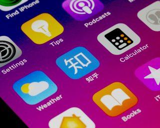 Q&Aサイト「知乎(Zhihu)」がライブ動画配信機能リリース、商業化の一環で