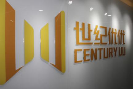 中国ドラマの海外配給を手がける「100uu」、「動画コンテンツの海外進出はまだ発展途上」