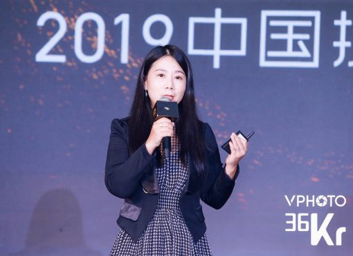 VCが語る中国モビリティ産業 中古車ビジネスには巨大市場、ICVも人気分野へ