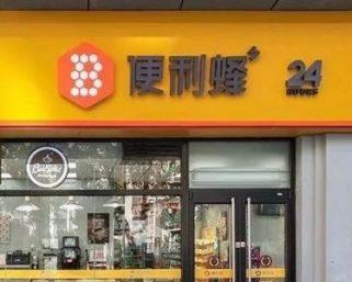 中国のスマートコンビニ「便利蜂」、セブンイレブンを目標にPB商品開発に注力