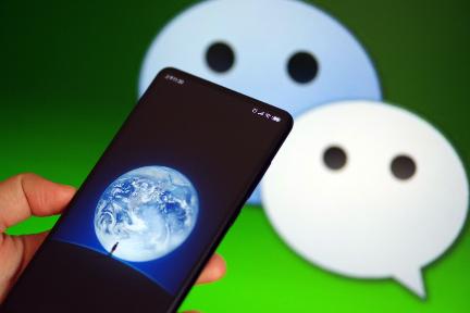 テンセントの決済サービス「WeChatペイ」:国際クレジットカードに対応