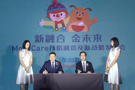 乳幼児教育スクール「MoreCare」:約15億円を調達