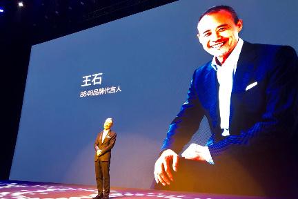 中国のセレブ用スマホ「8848鈦金」が5G対応新機種を発表 来年初めに発売する狙いは