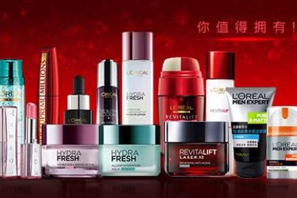 化粧品大手ロレアル:「クラランス」傘下の香水ブランドを買収し、勢力図を拡大