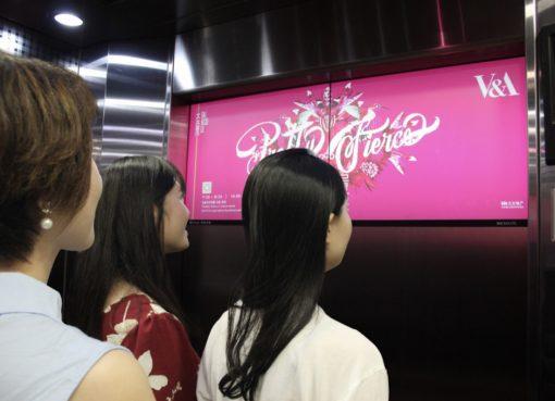 エレベーター内の投影広告に熱視線 広がるオフライン広告の可能性