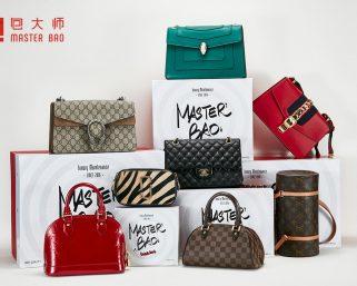 ブランド中古品のEC「包大師」がシリーズA+で数十億円を調達  正規品並行輸入で流通を効率化