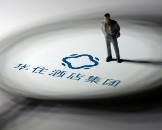 中国ホテル大手の華住集団 第3四半期は増収減益、独名門ホテルの買収で事業強化