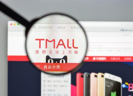 タオバオ「天猫(Tmall)」で再び物流新記録 8時間で1億個の荷物を出荷済み