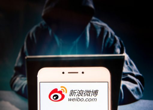 アクセスデータねつ造で再び炎上 中国版ツイッター「微博」で問題が多発する理由
