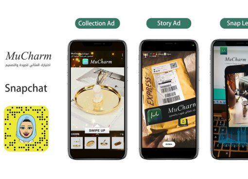 中東地域のウーマノミクス(女性経済)を狙う インテリア雑貨ECの「MuCharm」