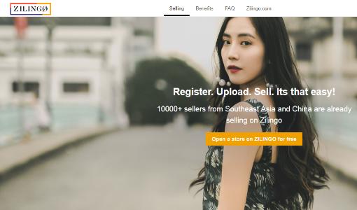 シンガポール発のファッションEC「Zilingo」:米国市場へ進出か
