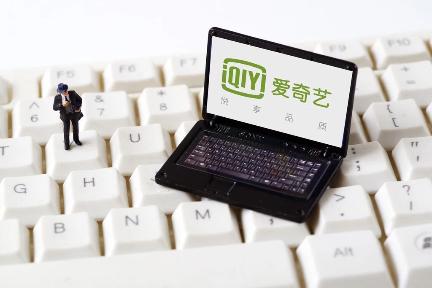 動画配信サイト「愛奇芸(iQiyi)」:第3Qの総売上高は約1155億円、会員数は1億人以上に