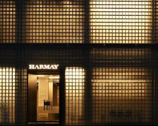 倉庫型コスメ専門店HARMAYが大ヒット 北京の繁華街に新たに出店