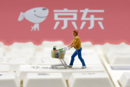 京東の共同購入型ECサイト「京喜」がWeChatと連携 新規客の7割が地方在住者