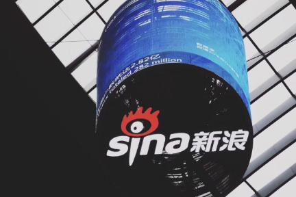 伸び悩む中国版ツイッター「微博」、新サービスで現状打開を図る
