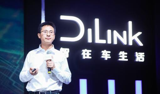 中国EV最大手BYDが語るインテリジェントコネクテッドカーの未来