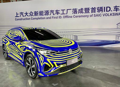VWが上海に中国初のMEB工場を完成 「ID.」シリーズのパイロット生産開始