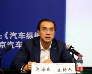 中国の自動車販売台数、10月も減少 新エネルギー車が大きく減速