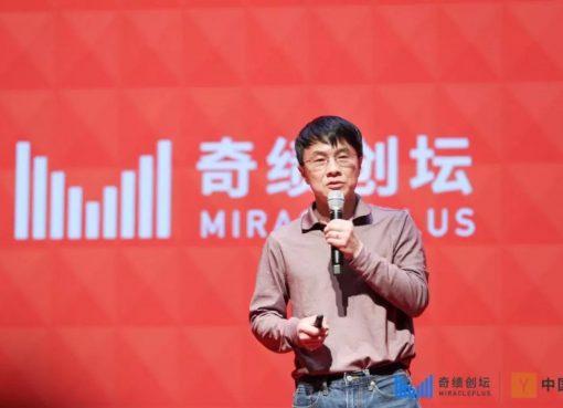 Y Combinator中国が幕を閉じる カリスマCEOの陸奇氏がチームの独立について語る