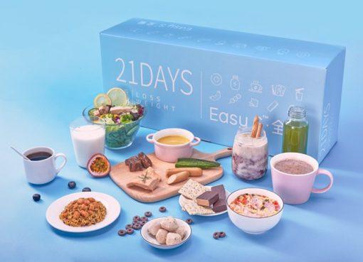 体重管理サービスから健康食品に参入した「薄荷健康」  サブスク会員2ヶ月で16万人超え