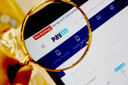 インド電子決済の「Paytm」:シリーズGで約1090億円調達、評価額は約1兆7400億円に