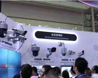 監視カメラ分野で世界最大手のハイクビジョン:AIoTは実用化が難しい オープンプラットフォームが必要