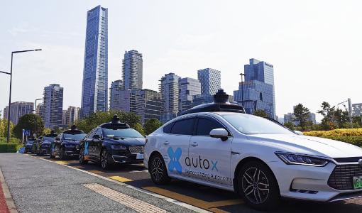 自動運転スタートアップの「AutoX」、深圳市初の公道試験走行免許を取得