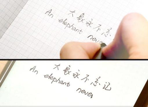 スピード感こそ重要 独立事業を展開する中国版Evernote「印象筆記」