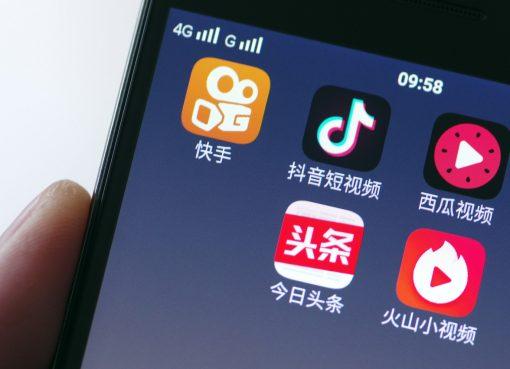 2021年ショート動画の三国志 抖音(TikTok)、快手、WeChatの戦略を徹底分析