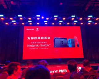 任天堂が中国市場でリベンジ 現地大手テンセントと提携し家庭用ゲーム機「スイッチ」発売へ