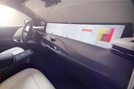 丸紅が中国新興EVメーカー「BYTON」と戦略的提携、資金支援も