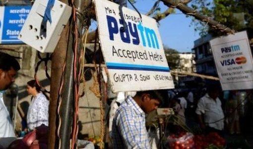 印ECプラットフォーム「Paytm Mall」:2019年は収益改善