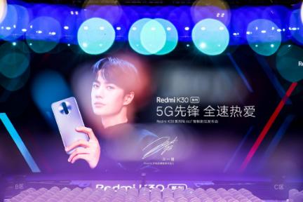 シャオミ、3万円の5Gスマホ「Redmi K30 5G」をリリース 不振の国内市場で挽回できるか