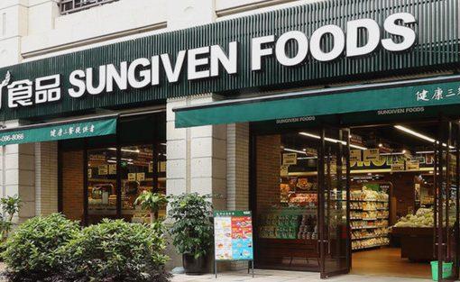 生鮮食品スーパー「元初食品」が15億円の資金調達、PB商品開発で中国版「トレーダージョーズ」を目指す