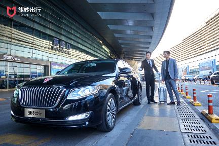 老舗自動車メーカー「一汽」も配車プラットフォームをスタート 狙いはミドル・ハイエンド市場