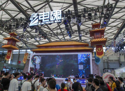 中国のゲームライブ配信業界の行方 「虎牙」と「闘魚」の2トップとなるか?