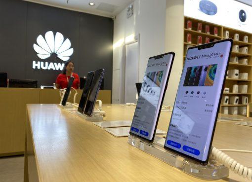 ファーウェイがHarmony OSを本格投入 任CEO「スマートフォンやタブレットに搭載」