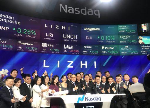 「Lizhi(茘枝)」が中国音声コンテンツサービスで初のナスダック上場、2020年に全面黒字化を見込む