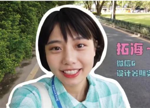 WeChatが新機能をリリース ショート動画コンテンツの内部テストを開始