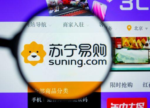 中国最強の小売グループ「蘇寧」 次の10年に向けた布石を地方で打っていく