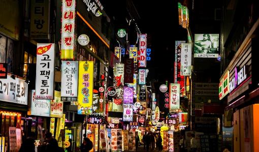 PayPayと提携する韓国モバイル決済「KakaoPay」:世界最大級MMF「ユエバオ」の韓国版をローンチ