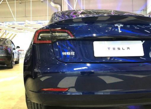 世界EV販売台数ランキング、米テスラは不動の1位 中国NIOが初のランクイン