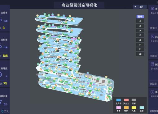 公共建築を3D地図で可視化、空間情報をスマート管理する「FengMap」
