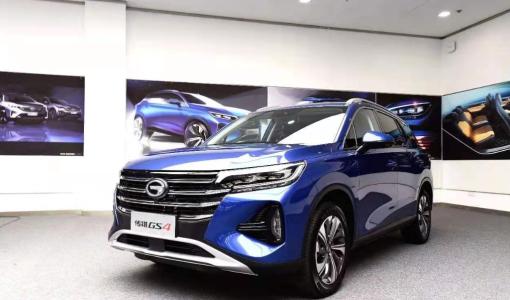 中国自動車大手「広州汽車集団」:トヨタとの合弁会社など生産販売速報(19年12月)を発表