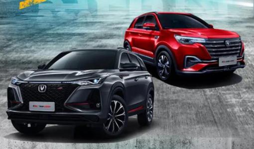 EV技術に突き進む中国三大自動車メーカー、2500億円出資で合弁を設立