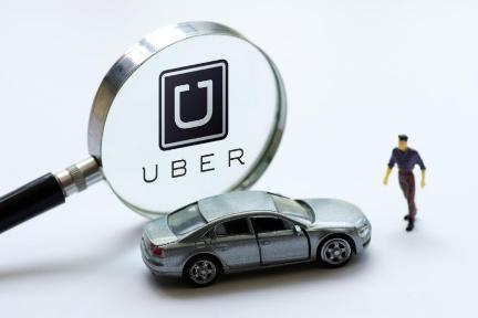米配車サービス大手Uber:自動運転ソフト開発の「Foresight AI」を買収か