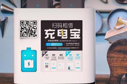 バッテリーシェアリングの「怪獣充電」が77億円超を調達 ソフトバンクGが出資を主導