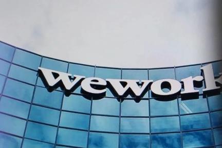 WeWork中国部門:「テマセク」等が過半数株式取得で協議