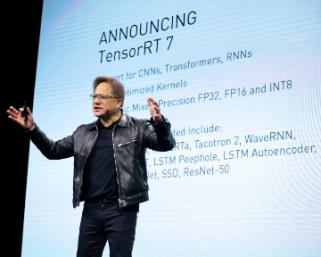 NVIDIA、高性能自動運転チップを発表 シェアライド最大手のDiDiともパートナーシップへ