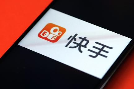 ショート動画アプリ「快手」:ライブ配信のDAUが1億を突破